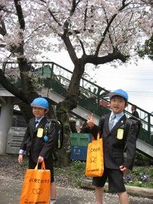 牛乳屋さんの木のおうち-入学式