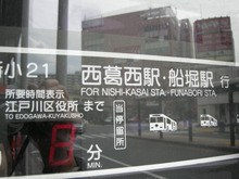 ガレージR~ RX-7&RX-8の研究所