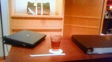 関西人の暇やから日記書きます!-ヴィトンでお茶