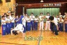 $竜太のカポエイラブログ(イベントやメディア出演、ブラジル話など)-おはよう日本
