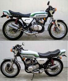 KH 250