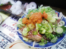 naのブログ-マグロホホ肉たたき