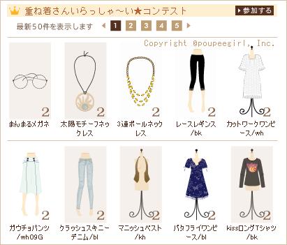 もんじゅのプペブログ-20100411_1