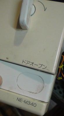 某~!?くぼ食堂★ドタバタ記-20100411004307.jpg