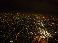 カワミドリな日々-夜景1