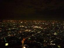 カワミドリな日々-夜景2