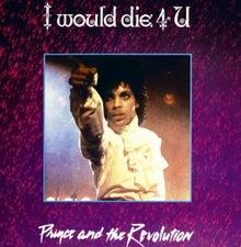 $∞最前線 通信-prince