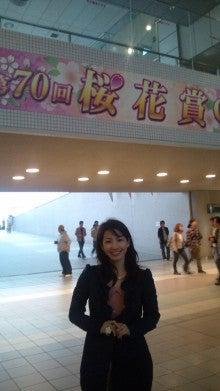 柳沼淳子のオフィシャルブログ 『Junko's cellar』-20100411165657.jpg