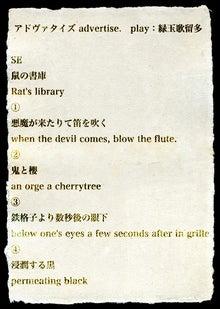 chapters-set list 2