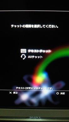 異常震域-201004111757001