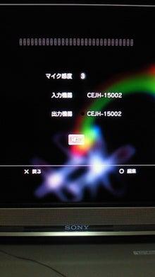異常震域-201004111756000