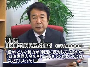 ☆sakuraraボード☆-2a-10