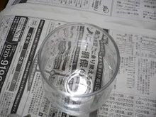 美浦村 商工会ブログ