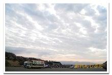 $おれんじぶたのつぶやきブログ-BRAG in 修善寺