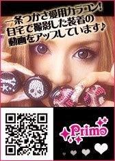一条つかさ オフィシャルブログ powered by Ameba