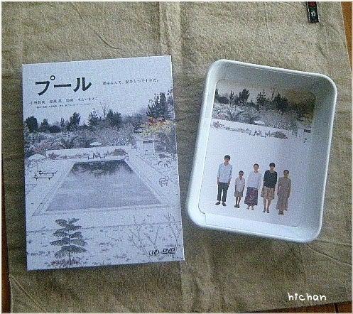 ++かわぃくておいしぃ++-DVD