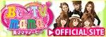 美ママTV公式サイト