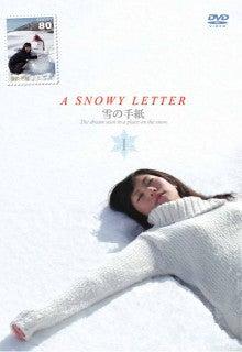 仲村安沙子オフィシャルブログ