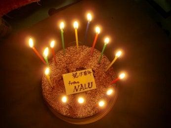 たまご動物病院ブログ-15周年ケーキ