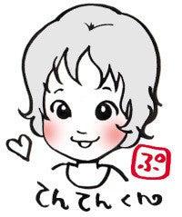 プライベートサロン☆ヘアーロハスの日常