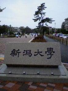 $お惣菜と私-新潟大学1