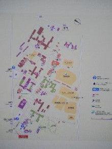 $お惣菜と私-新潟大学3