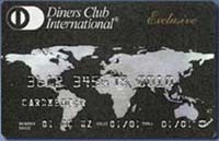 クレジットカードミシュラン・ブログ-Diners Club Exclusive