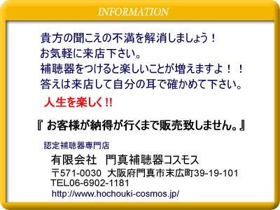 コスモスのブログ