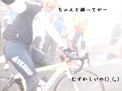 ☆自転車と共に☆