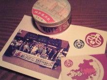 神戸加納町「BAR志賀」と昼の顔(中毒性日記Blog版)-あるっ神戸14