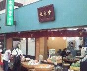 神戸加納町「BAR志賀」と昼の顔(中毒性日記Blog版)-あるっ神戸10