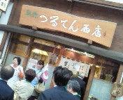 神戸加納町「BAR志賀」と昼の顔(中毒性日記Blog版)-あるっ神戸8