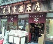 神戸加納町「BAR志賀」と昼の顔(中毒性日記Blog版)-あるっ神戸3