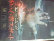 安西シエル★☆My Room☆★-201004141230000.jpg