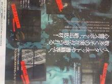 安西シエル★☆My Room☆★-201004141230001.jpg