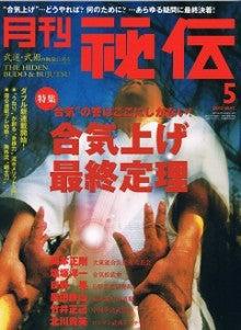 鴻勝伝統拳術会・南北外内功夫研究会
