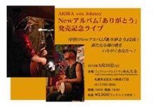 New 天の邪鬼日記-1005mintaru.jpg