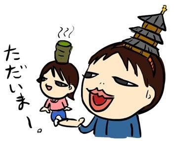 いぬしげ絵日記-20100414