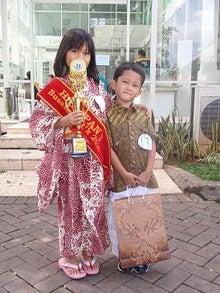 インドネシアでわたしがする10のこと-yukata