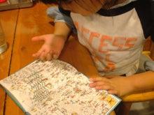 気まぐれ日記~たまに育児日記~-20100414192909.jpg