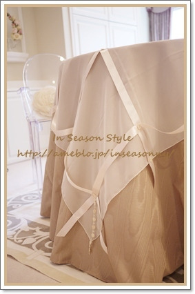 ~ In Season Style ~