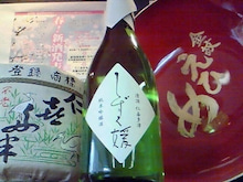 愛媛の酒道-仁喜多津純米吟醸酒しずく媛(統一名称酒)