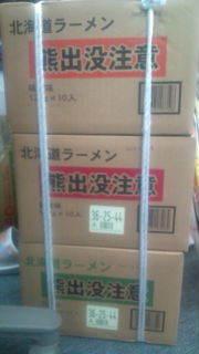 里田まいオフィシャルブログ「里田まいの里田米」Powered by Ameba-20100415193630.jpg