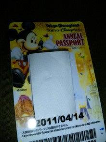 TOKYO Disney RESORT LIFE-DVC00305.jpg