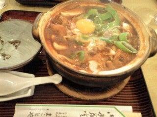 「ひろんぐー」の つぶやき @名古屋-親子味噌煮込み