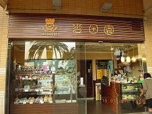 香港の島のブログ