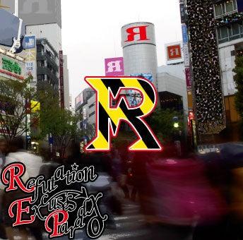 $渋谷の遊び人-IMG_6807.jpg