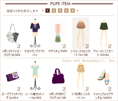 もんじゅのプペブログ-20100417_1