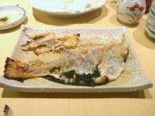 東京でプチスローライフ-焼き魚を綺麗にいただく
