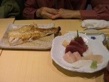 東京でプチスローライフ-祖母の海鮮定食
